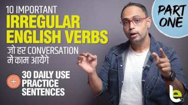 10 Most Important Irregular English Verbs With Example Sentences | English Grammar Lesson In Hindi | Aakash