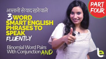 Speak English Fluently & Confidently | 3 Word Smart English Phrases For Fluency - Binomial Pairs