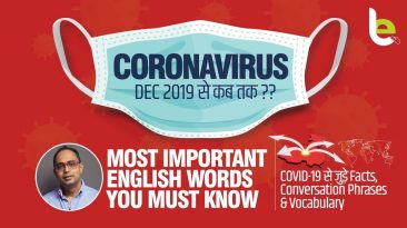 Coronavirus से जुड़े Most Important Facts English Words | English Speaking Lesson On Covid-19 In Hindi