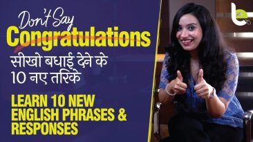 Don't Say Congratulations - Learn 10 New English Phrases & Responses | English Speaking Lesson In Hindi
