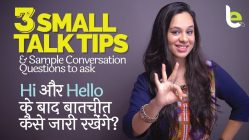 Small Talk Tips - English Questions You Can Ask To Keep The Conversation Going With Strangers | Learn English With Jenny