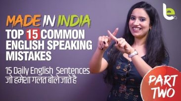 Top 15 Common English Speaking Mistakes Made By Indians | Errors In Indian English | Learn English Through Hindi