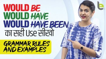 All Uses Of Would be, Would Have, Would Have Been - Learn English Grammar In Hindi | Ellie