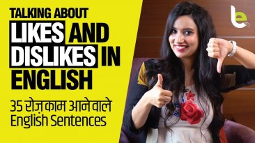 Daily Used English Phrases To Talk About 👍 LIKES and DISLIKES 👎 | English Speaking Practice Lesson In Hindi