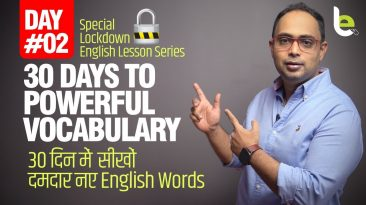 Day #2 - 🗓30 Days To Powerful English Vocabulary | Lockdown English Speaking Practice Lesson Series.