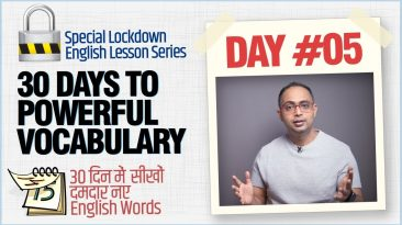 Day #5 - 🗓30 Days To Powerful English Vocabulary | English Speaking Course To Learn New English Words | Aakash