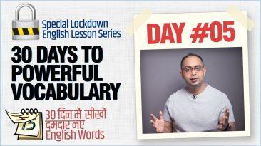 How to speak english in hindi