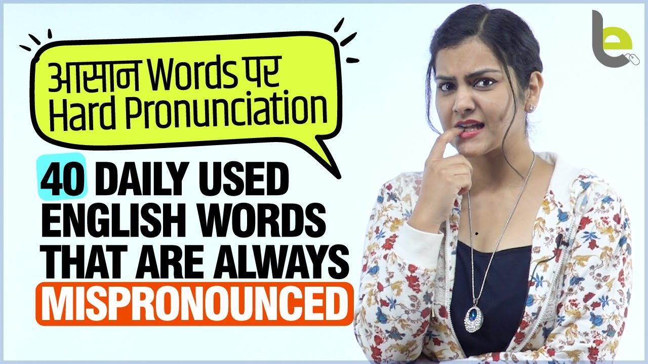 Easy Words, Hard Pronunciation | 40 Daily Use English Words That Are Always Mispronounced