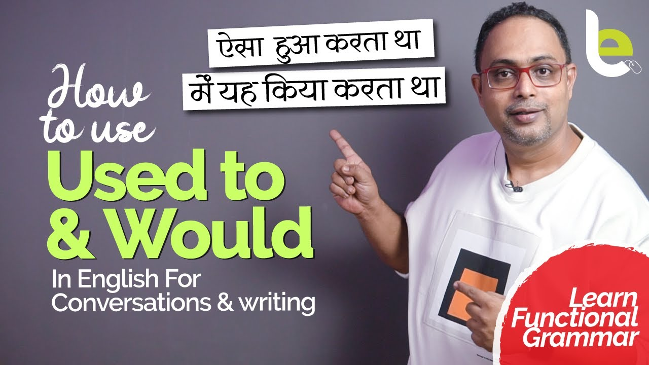 How To Use ''would' and 'Used to' correctly In English For Past Habits?   English Grammar Lesson