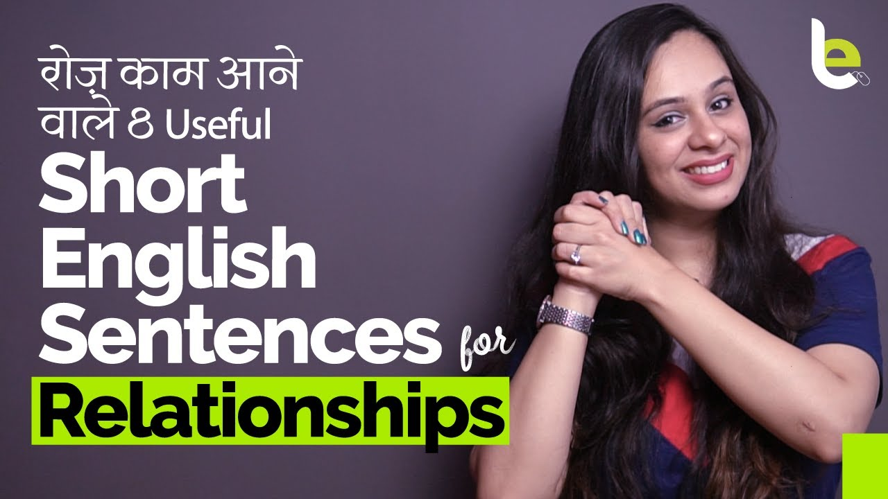 8 Useful Relationship Phrasal Verbs For Daily English Conversation.