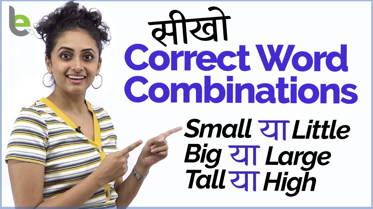 Common Mistakes In English Grammar – Learn Correct Word Combinations (Adjectives & Nouns)