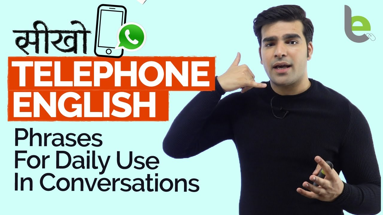 Useful Telephone English Phrases For daily English conversation
