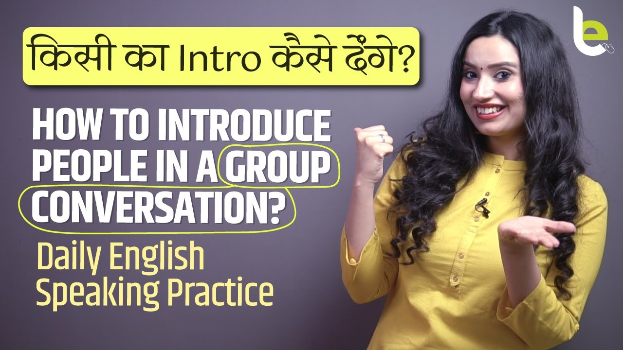 How to Introduce People In A Group Conversation | Formal & Informal English Sentence