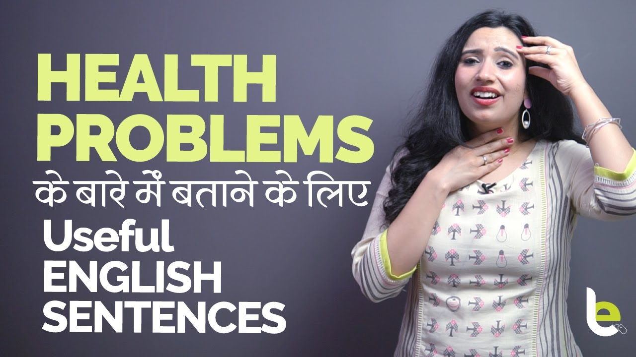 English Sentences To Describe Health Problems | Learn English With Michelle