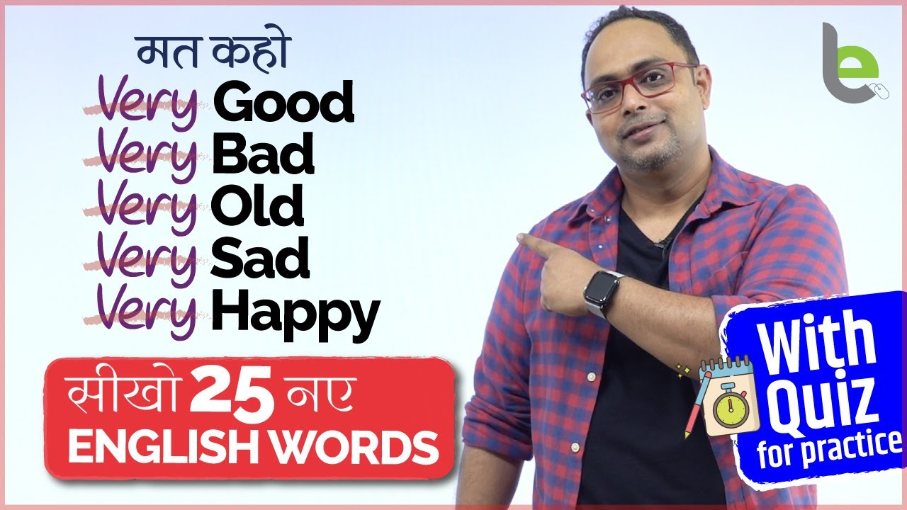 Stop Saying VERY Good, Bad, Happy, Sad, Old | Learn 25 New English Words