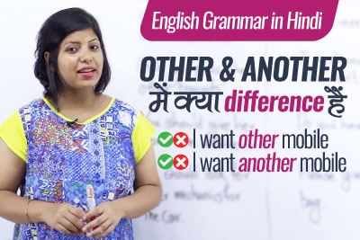 English speaking course in Hindi Mumbai