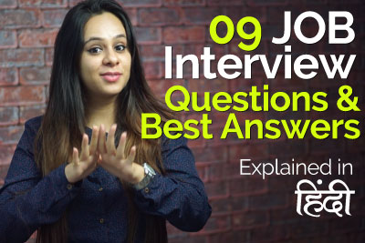 Job interview question and answers
