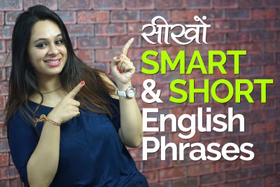Smart and Short English conversation Phrases - Learn English through Hindi Online