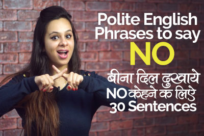 Polite English Phrases to say No in English. English lessons through Hindi