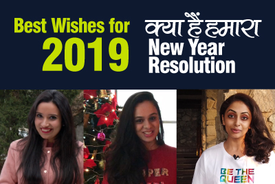 Best Wishes for the New Year 2019 - जानो हमारे New Year Resolutions | Meera, Jenny, Michelle