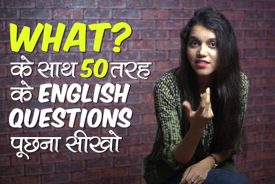 Asking 50 Types of English Questions with 'WHAT' - Learn English Through Hindi | English Speaking Practice