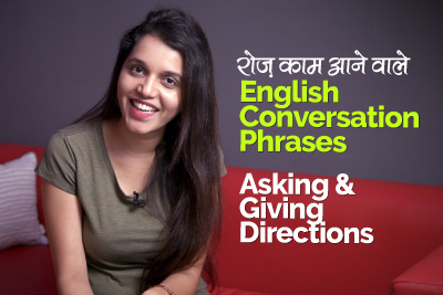 English Phrases for Daily Conversation | Asking & Giving Directions | English Speaking Lesson in Hindi by Myra