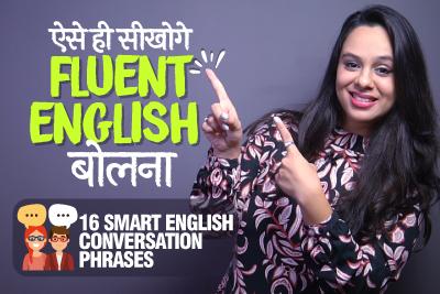 English Conversation Practice To Speak Fluently & Confidently | Smart English Phrases | Jenny