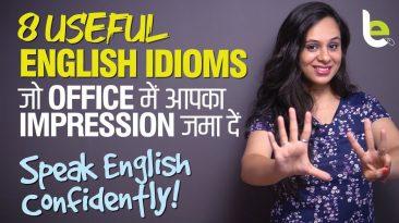 8 Useful English Idioms जो किसी को भी Impress कर दें | Speak English Confidently | English Speaking Practice | Jenny