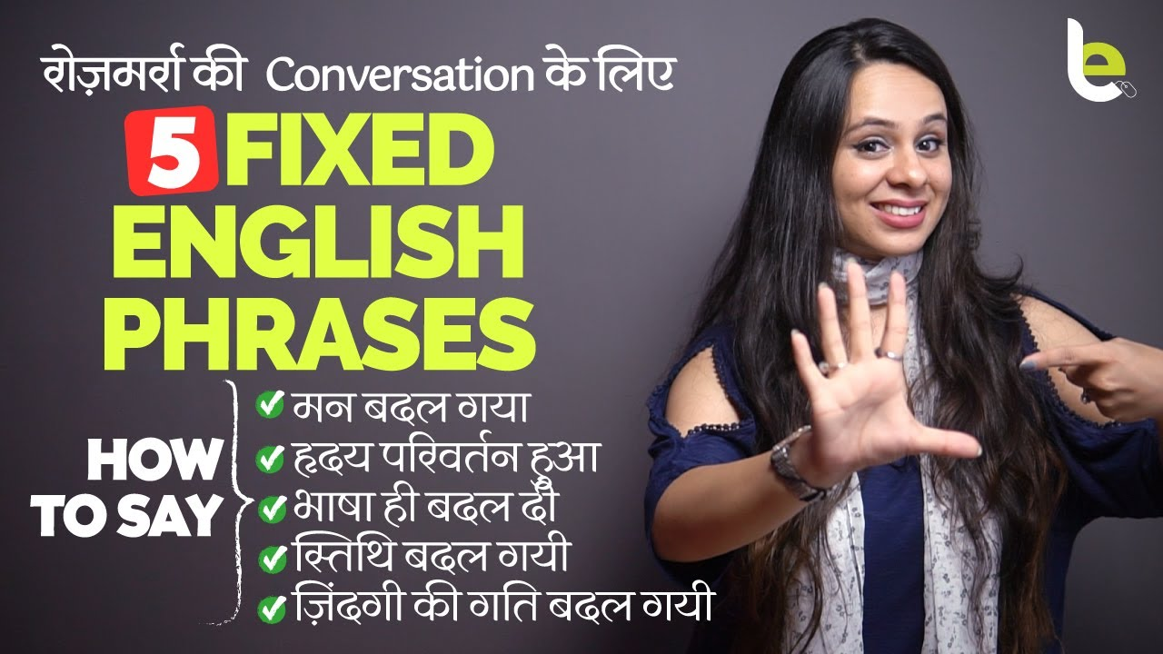 Fixed English Conversation Phrases For Daily Use! Talking About CHANGE In English!