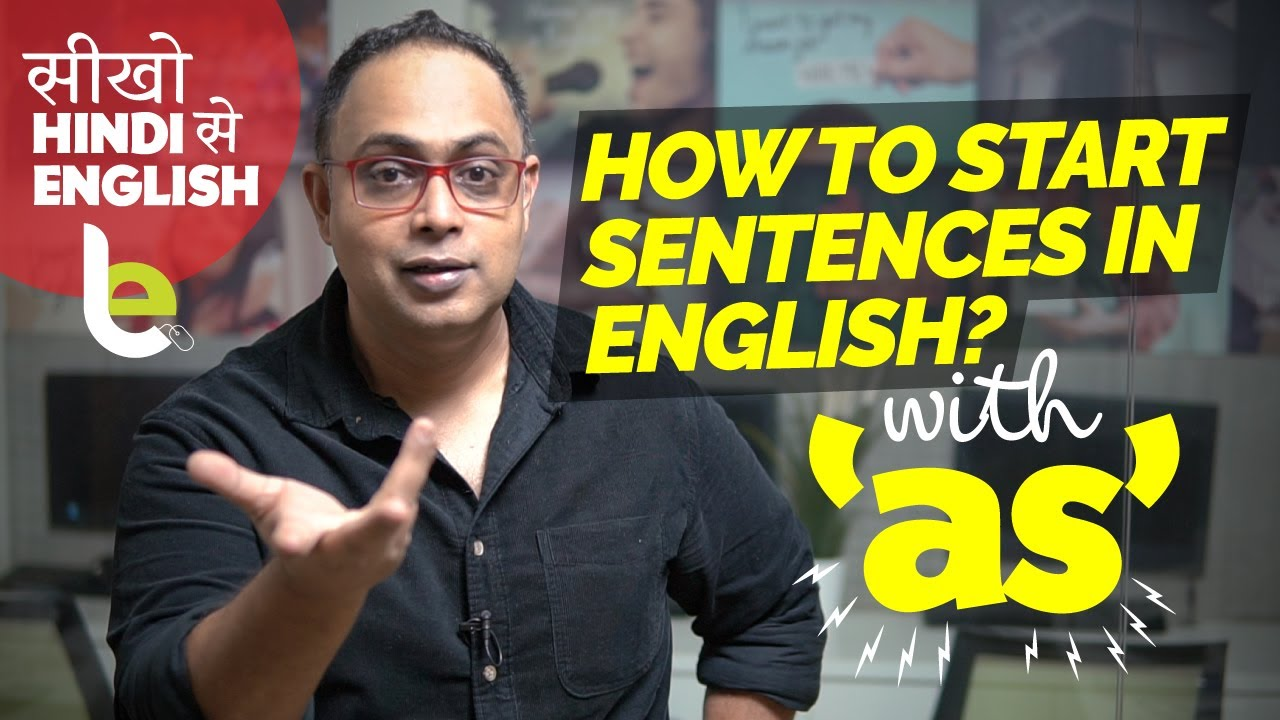 How To Start An English Sentence With Prepositions? Fixed English Phrases To Speak Fluently