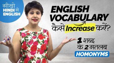 English Homonyms - Free Spoken English Classes