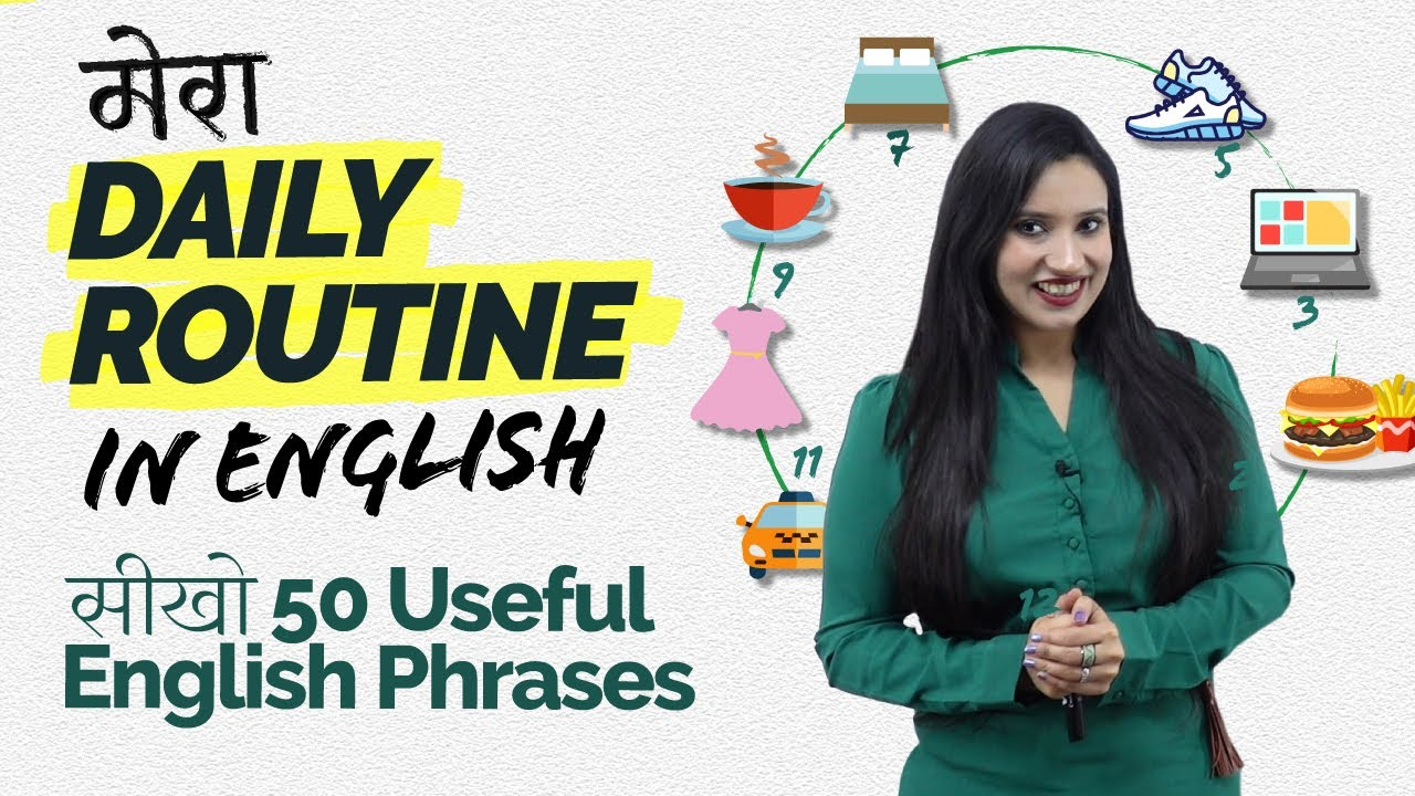 Talking About Daily Routine In English – 🛏️ ☕ 😷 🍔 🚿 🚘 🤾♀️ English Speaking Practice In Hindi